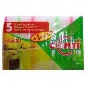 houbička na nádobí MAXI 9x6x2,5cm (5+1 zdarma) mix barev