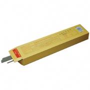 elektroda svařovací E6013 2,5/300  (2,5kg) rutilová