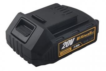 Riwall PRO RAB 220